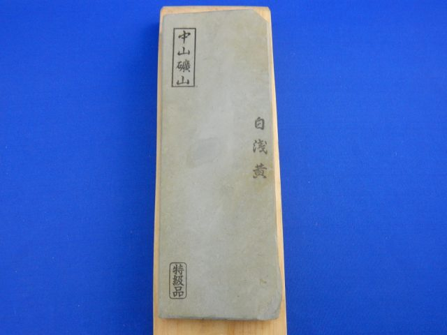 中山白浅黄(台付き)