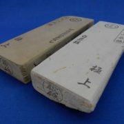 丸尾山巣板砥ぎ比べセット