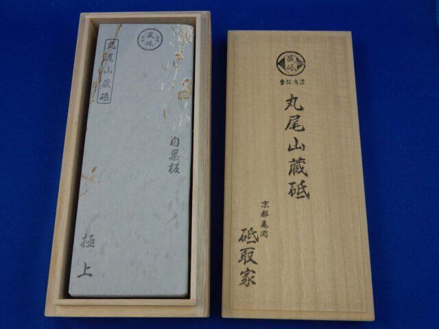 白巣板(桐箱入り)